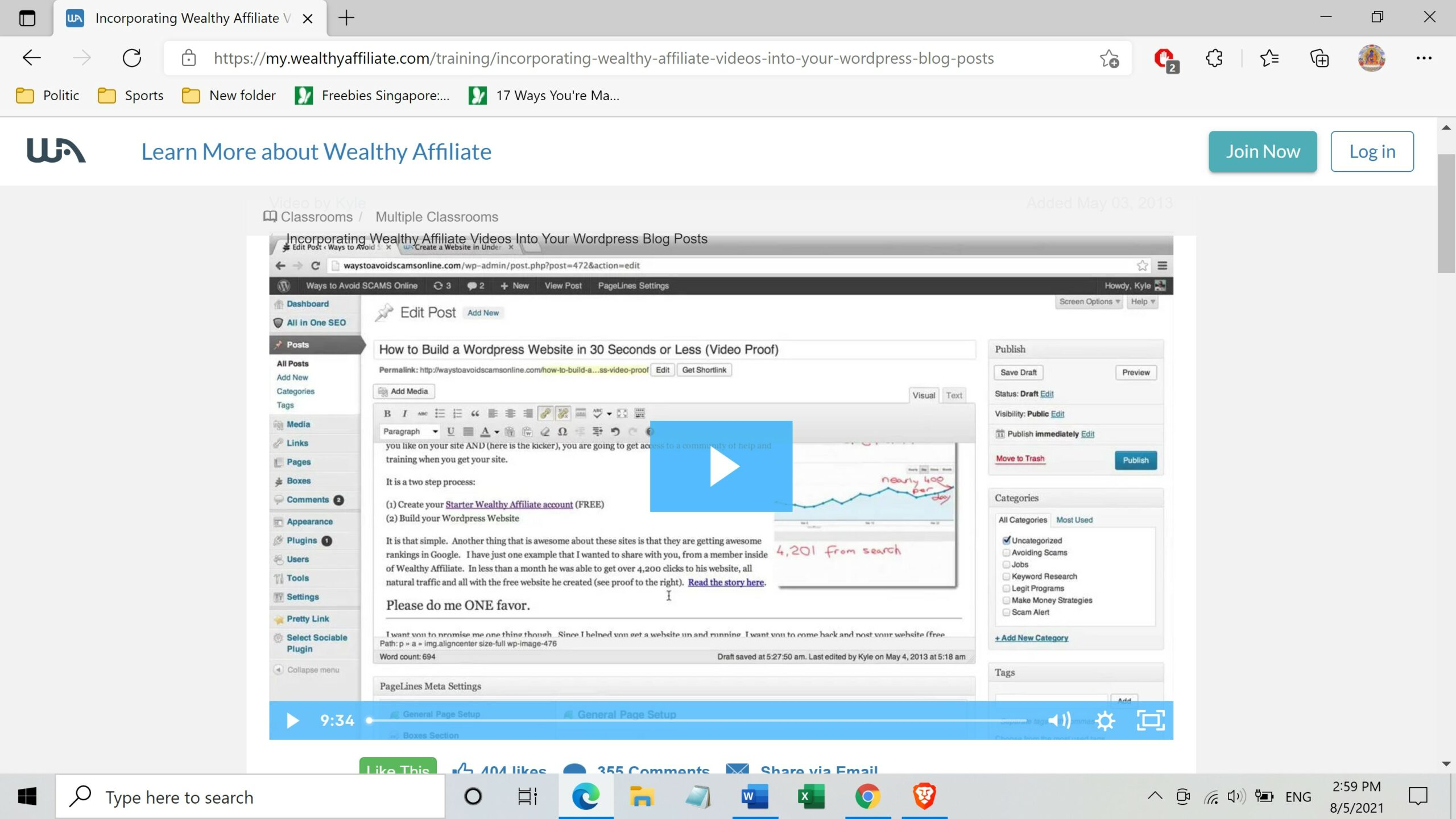 Learn How to insert video in website
